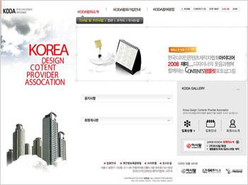 KODA한국디자인콘텐즈제작지협회 소개 이미지