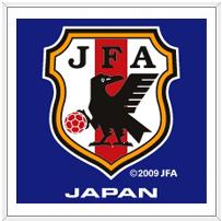 일본축구대표팀 이미지