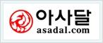 사업자등록증(본사) 로고