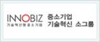 중소기업기술혁신소그룹 로고