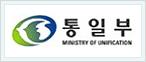 남북교류협력사업자 로고