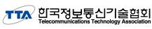 중소기업첩 로고