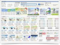 홈페이지몰 서비스 오픈 이미지