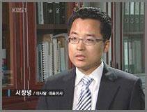 KBS 스페셜 이미지