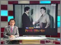 MBC PD수첩 이미지