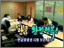MBC 화제집중 이미지